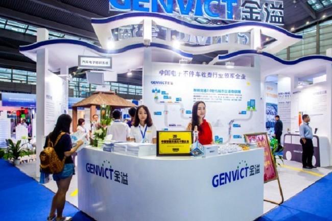 广州国际机器人展览会(www.828i.com)