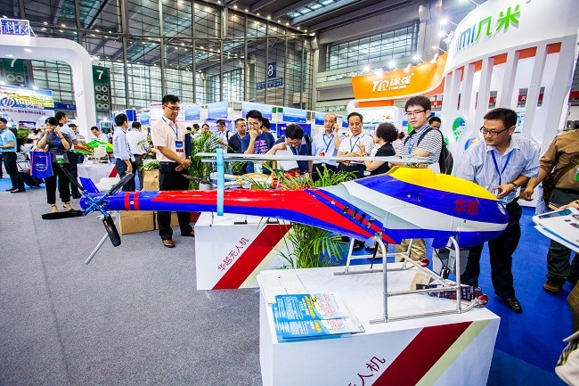 2021深圳国际无人机展览会(www.828i.com)