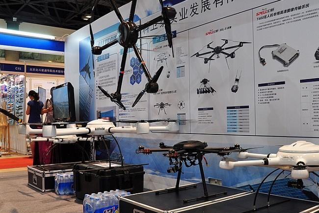 2021北京全球无人机展览会(www.828i.com)