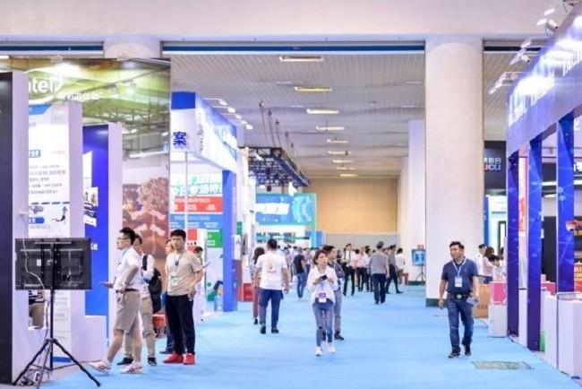2021厦门国际智慧零售展览会(www.828i.com)