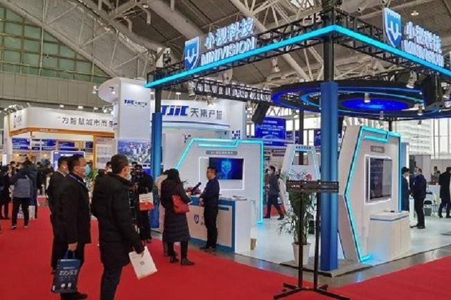 2022北京国际大数据产业展览会DATA EXPO(www.828i.com)