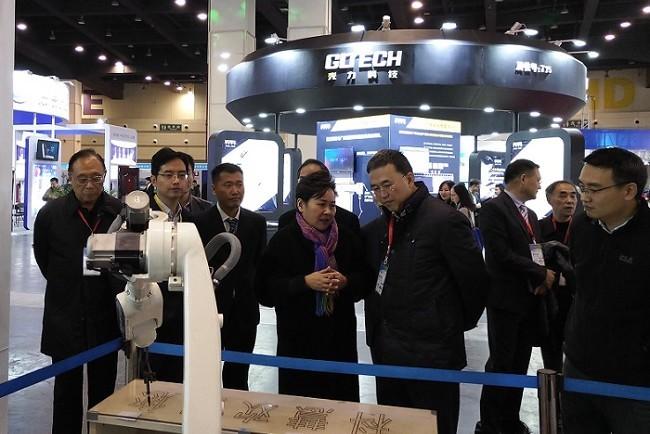 2021中国气象科技展览会-深圳展(www.828i.com)