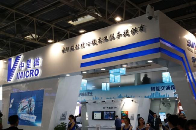 2021天津国际智慧城市及公共安全展览会(www.828i.com)