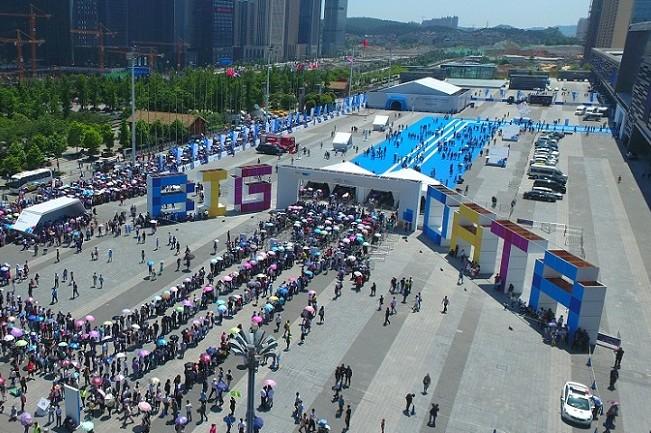 2021中国国际大数据产业展览会-贵阳数博会(www.828i.com)