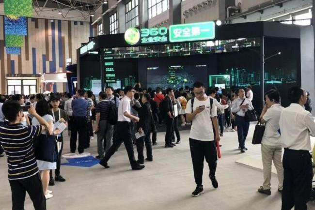 2022北京国际物联网展览会(www.828i.com)