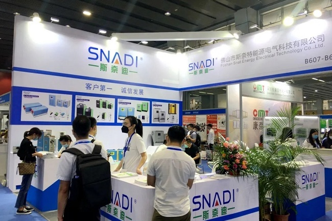 2021上海国际物联网展览会IOTE(www.828i.com)