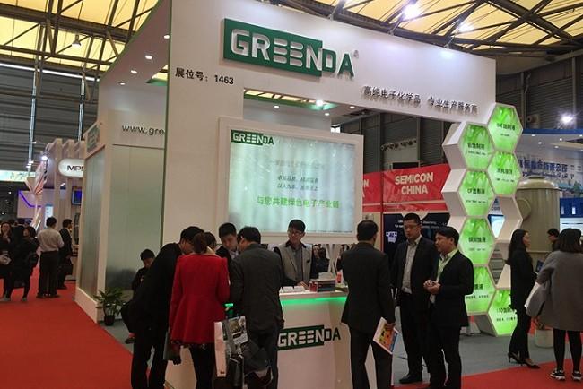 2021上海显示设备及技术展览会FPD China(www.828i.com)
