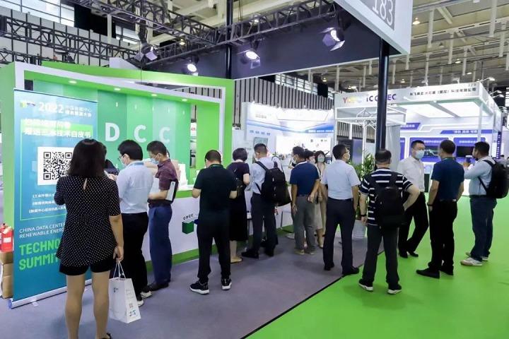 2021上海显示技术及应用创新展览会DIC(www.828i.com)