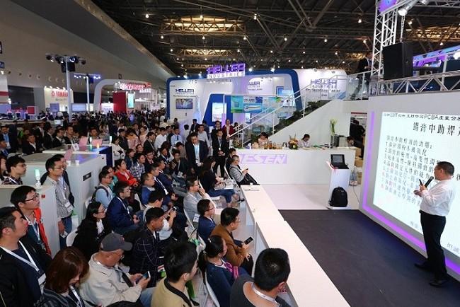 2021上海电子生产设备暨微电子工业展览会(www.828i.com)