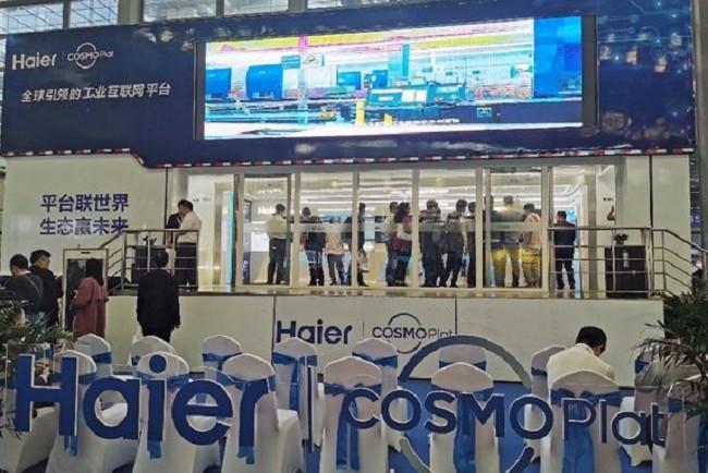 2021深圳世界物联网大会IoT World(www.828i.com)