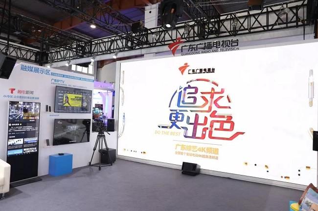2021北京国际广播电影电视展览会BIRTV(www.828i.com)