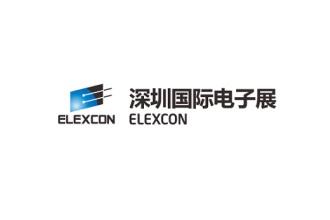 2021深圳国际电子展览会ELEXCON