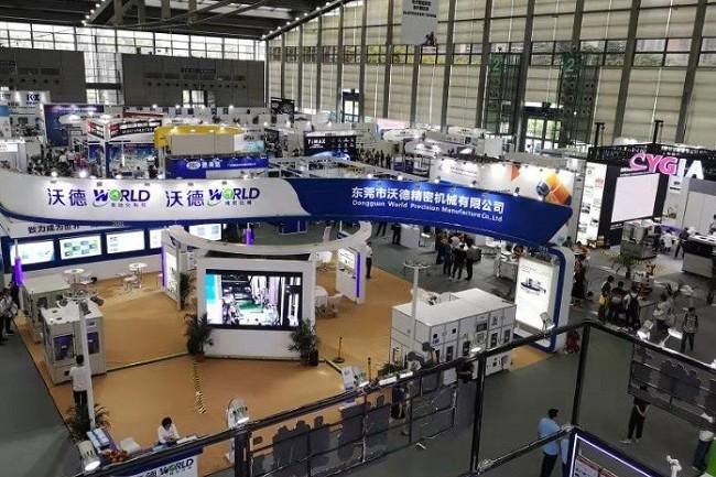 2021深圳国际电子展览会ELEXCON(www.828i.com)