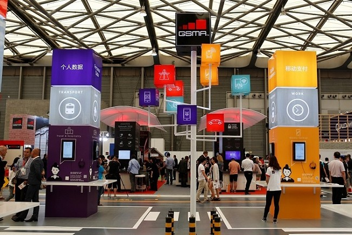 2022上海世界移动通信展览会MWC(www.828i.com)