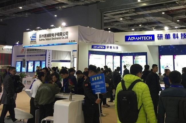 2021上海国际嵌入式系统展览会(www.828i.com)