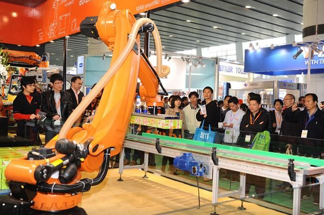 2021上海国际机器人展览会CIROS(www.828i.com)