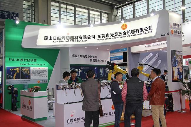 2021深圳国际工业自动化及机器人展览会ARE(www.828i.com)