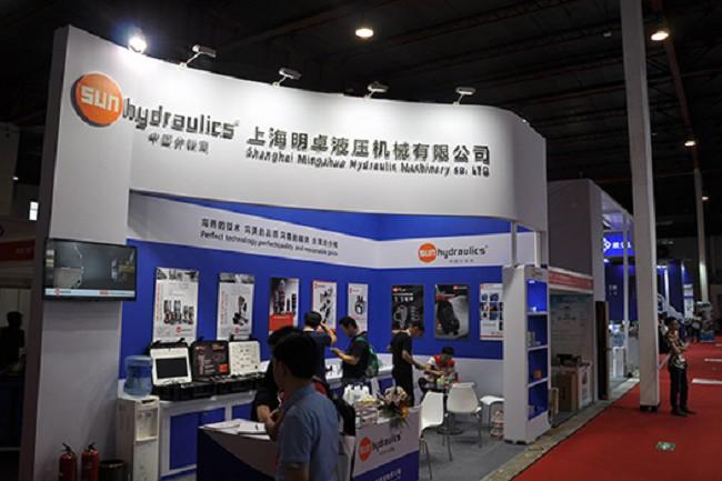 2021北京国际智能制造装备展览会Asia Intellect(www.828i.com)