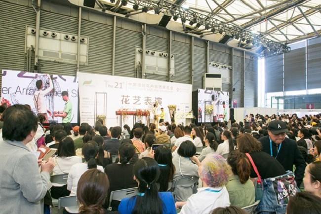 2021中国国际花卉园艺展览会(上海花卉展)(www.828i.com)