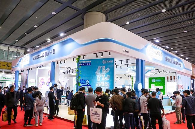 2021中国国际涂料展览会CHINA COAT(www.828i.com)