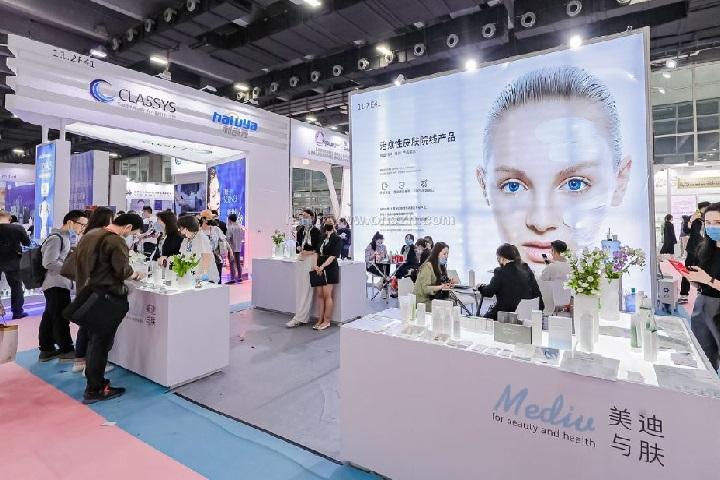 2022广州美容美发展览会CIBE(春季广州美博会)(www.828i.com)