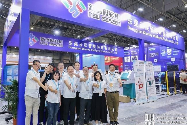 2021东莞国际皮革鞋机鞋材展览会DLSF(www.828i.com)
