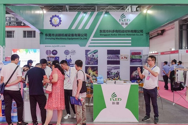 2021东莞国际服装皮革及鞋业供应链展览会(www.828i.com)