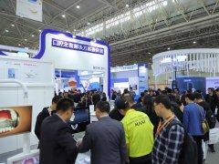 2021武汉口腔展将于11月举办,展位报名已经开始