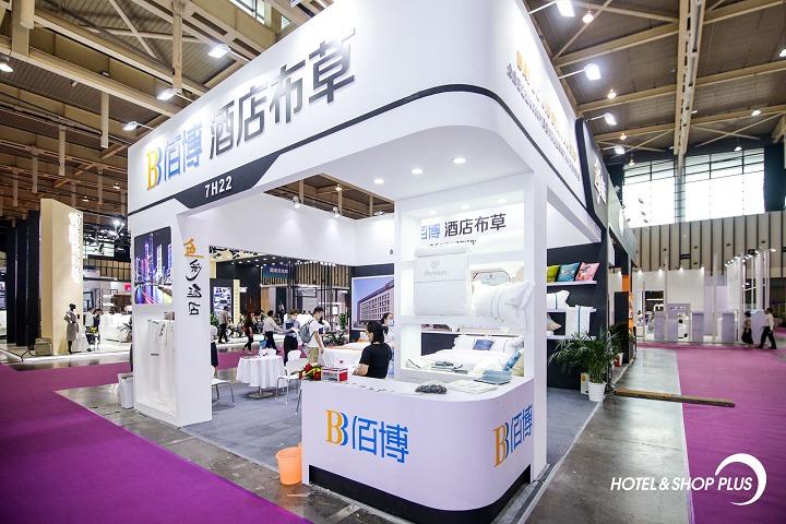 2021上海国际酒店用品及餐饮展览会(www.828i.com)