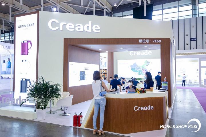 2021上海国际酒店用品展览会(www.828i.com)