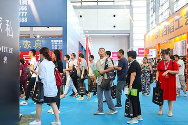 2021西安国际家具展览会(www.828i.com)