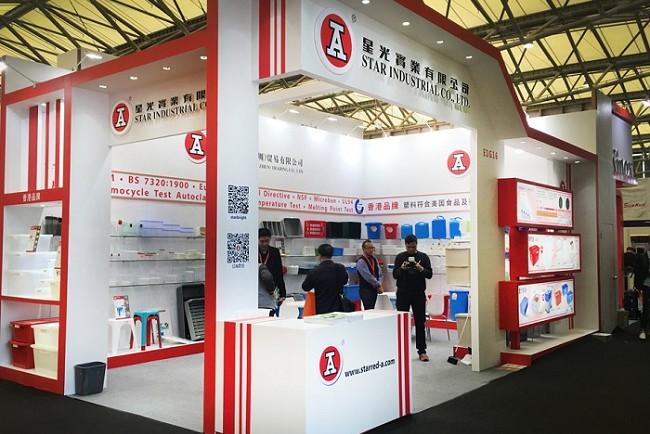2021上海国际酒店设计与工程展览会(www.828i.com)