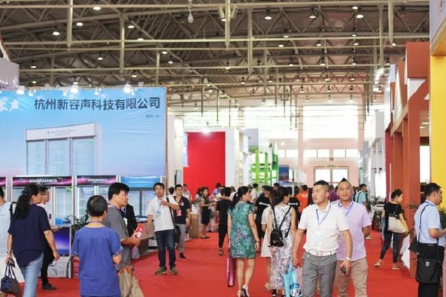 2021北京国际酒店用品及餐饮业展览会(www.828i.com)