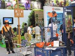 国内规模比较大的园艺展会是哪个