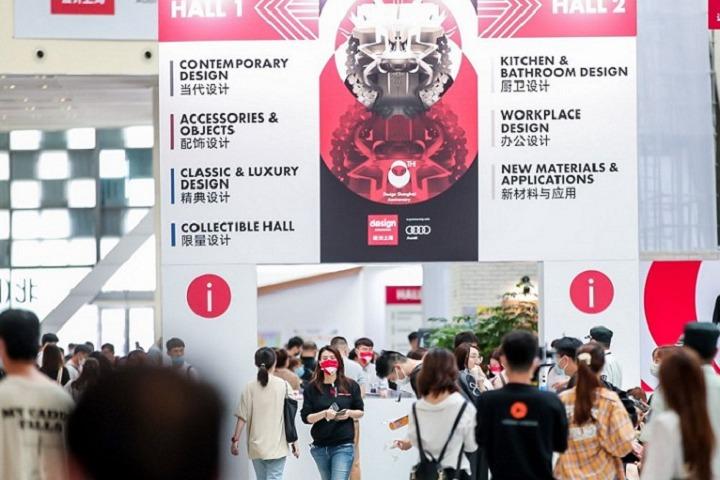 2021中国国际智能家居展览会(南京展)(www.828i.com)