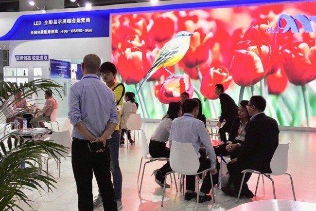 2021深圳国际大屏幕及LED展览会ISLE(www.828i.com)