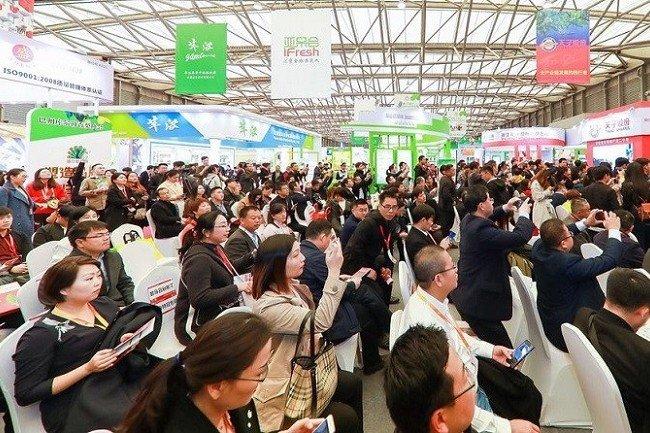 2021上海国际果蔬展览会ASIA FRESH(www.828i.com)