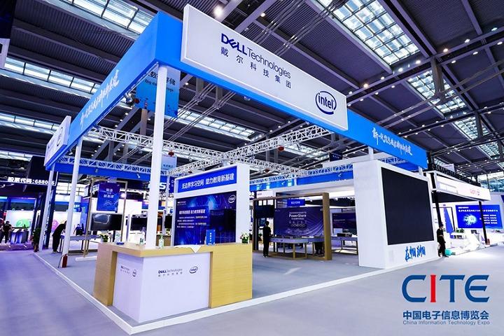 2021深圳中国电子信息展览会CITE(www.828i.com)