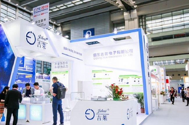 2021深圳半导体显示展览会(高交会)(www.828i.com)