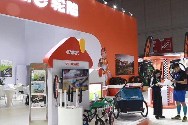 2022上海国际自行车配件展览会(www.828i.com)