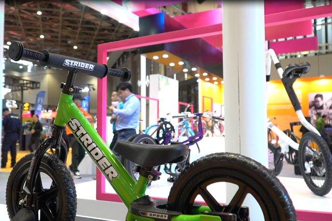 2022上海国际童车及零配件展览会(www.828i.com)