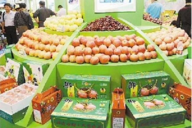 2021中国现代智慧农业展览会(广州展)(www.828i.com)