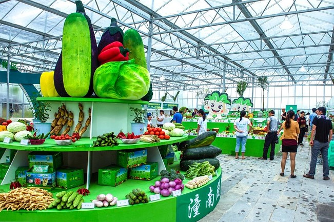 2021广州国际果蔬展览会ASIA FRESH(www.828i.com)