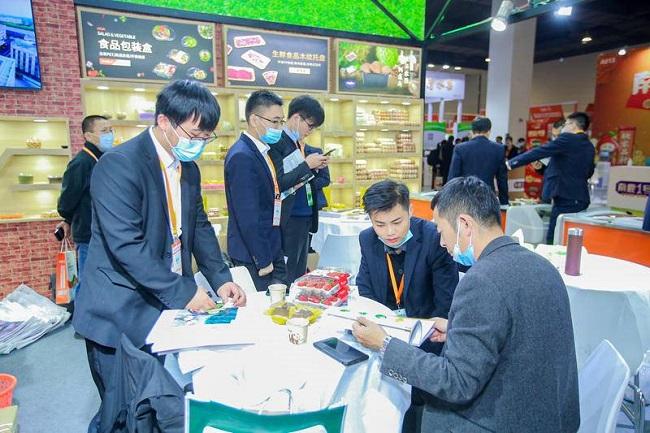 2021中国品牌粮油展暨优质大米展览会(广州)(www.828i.com)