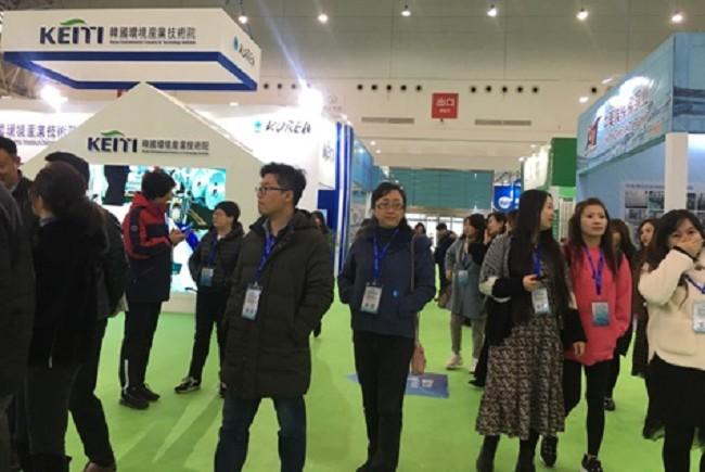 2021武汉国际水处理展览会(www.828i.com)