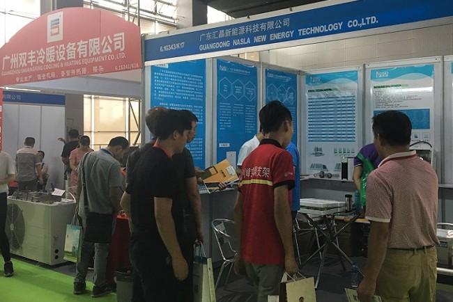 2021广州热泵和热水器展览会(www.828i.com)