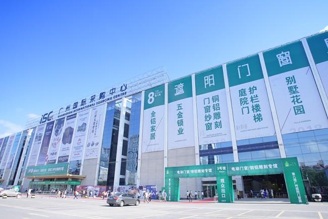 2021广州遮阳门窗展览会(www.828i.com)