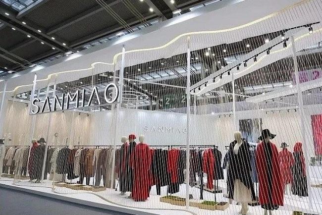 2021深圳国际品牌服装服饰展览会(www.828i.com)