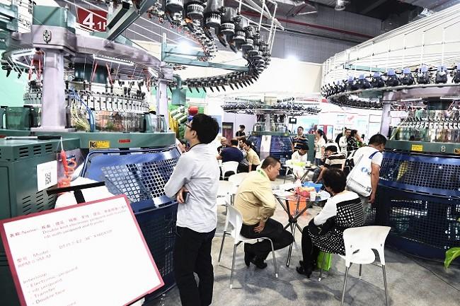 2021上海国际纺织机械展览会CITME(www.828i.com)