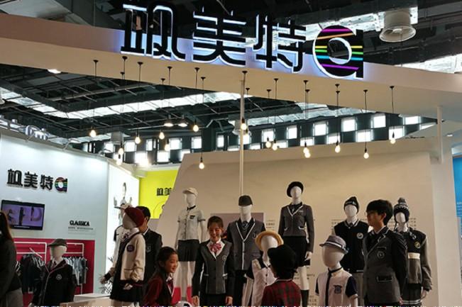 2021上海国际职业服装展览会OUE(www.828i.com)